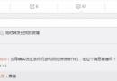 80集古装电视连续剧虞美人2018年初开机