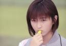 我们的少年时代张子枫成超级经理人