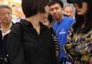 杨幂被保安赶出机场遭众人围观 全程面露难色尴尬不已(图)