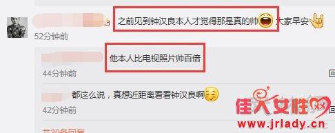 《幸福的理由》爆吻戏路透照,网友:钟汉良比电视里帅百倍