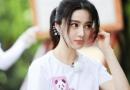 范冰冰工作室发声明起诉郭文贵造谣 将在美国启动诉讼程序