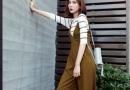 艾米丨背带裙的n种搭配方法 减龄又时尚