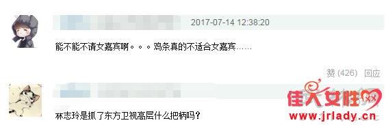 《极限3》女嘉宾:林志玲姚晨张歆艺王珞丹已确定,除此之外可能还有两个,节目组这是想走什么路线?