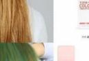 粉雾系头发图片 粉红色卡其灰不错