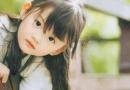 儿童保健知识 幼儿保健常识