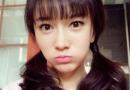 李艾瑾马尾发型图片 有甘蔗辫的效果