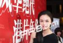 2017第六届香港主题电影展什么时候在哪举办 2017第六届香港主题电影展嘉宾名单介绍