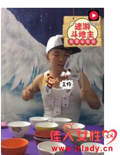 让吴亦凡无法自拔的freestyle 在短视频上又刮起旋