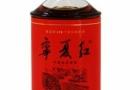 宁夏红枸杞酒价格,一百元以内!
