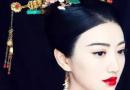 景甜大唐荣耀发型图片 沈珍珠的中分发髻