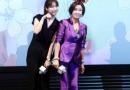 刘晓庆力证没整容 61岁少女肌自曝驻颜小心机