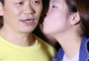 王宝强宣传新片遭女粉丝强吻 王宝强笑得好淫荡