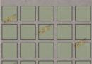 最�逵蜗�3第15关怎么过 最�逵蜗�3找出与众不同颜色之二