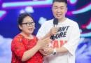 杜海涛妈妈出道是什么回事 杜海涛妈妈参加过哪些节目