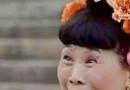 河神老神婆表情包无水印汇总在线一览 河神老神婆表情包大全高清版分享