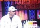 中国有嘻哈女主持为什么被吐槽 中国有嘻哈总决赛直播视频在哪看 中国有嘻哈总决赛完整版视频