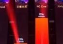 中国有嘻哈总决赛直播视频回放 中国有嘻哈总决赛直播在哪看