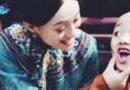 那年花开月正圆周莹儿子吴怀先扮演者韩远琪个人资料介绍