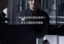 白夜追凶第六集剧情介绍 周宏宇找到人证了吗