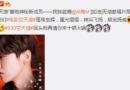 鹿晗追梦赤子心MV及歌词分享 空天猎片尾曲追梦赤子心