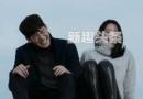金宇彬申敏儿结婚了吗 他们是怎么认识的