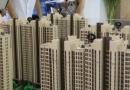北京房价均降1万 2018年房价走势是暴跌吗