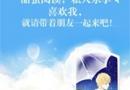 此情凝无路TXT全集下载 此情凝无路by东飞燕子小说在线免费阅读