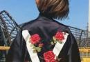 刺绣款女士棒球外套 刺绣款棒球外套怎么穿