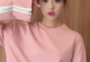 秋天粉色卫衣怎么搭配时髦好看 粉色卫衣穿起来