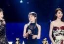 刘涛与蒋欣同台互甩黑脸 疑似关系闹掰