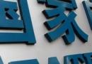 中国企业500强榜 入选门槛创新高为283.11亿