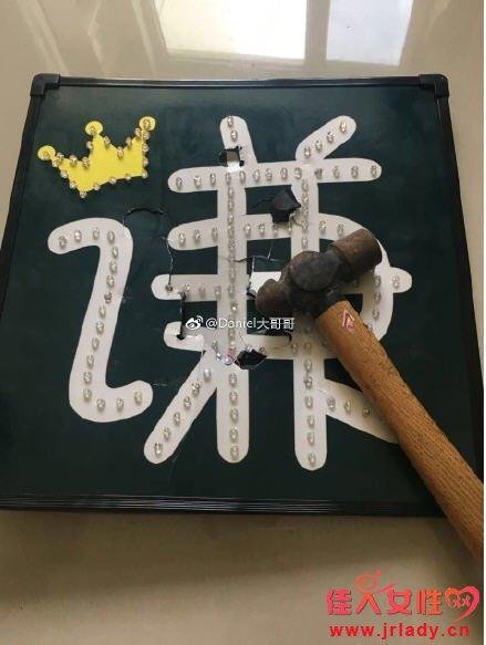 求锤得锤是什么梗 求锤得锤大法是什么意思