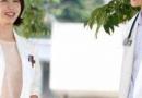 韩剧医疗船第9-10集中字高清百度云下载 韩剧医疗船第9-10集迅雷bt种子下载 韩剧医疗船第9-10集mp4迅雷下载