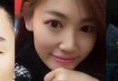 曝马蓉及其母涉嫌私刻公章 目前被限制出境