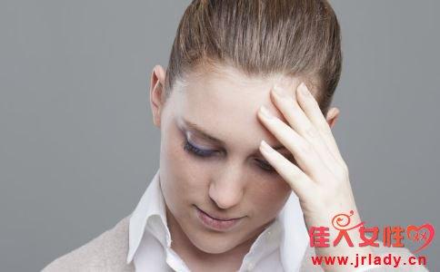 失眠怎么办 失眠如何治疗 失眠有什么危害