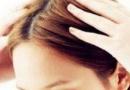 油性头发如何改善 你居然还不知道
