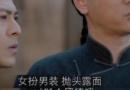 那年花开月正圆赵白石喜欢周莹为何却娶了吴漪