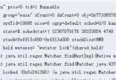 微信发送文字15加十五个句号对方会开始卡死是真的吗