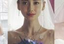 国庆结婚季来袭!盘点那些女星们貌美新娘发型