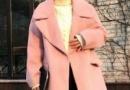 大衣+高龄毛衣的搭配指南 适合小个子可爱的你