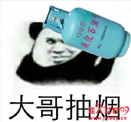 大哥抽烟台风系列合集抽烟大哥分享中华鞭搞笑表情包的表情a大哥图片