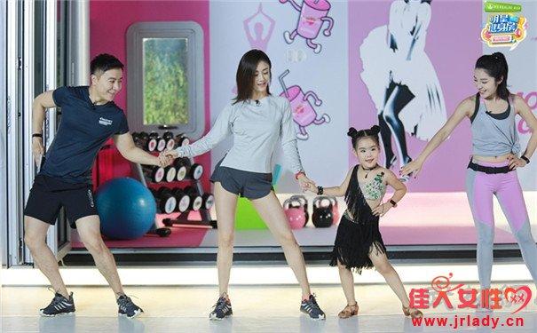 产后健身房刘芸游戏秘籍瘦身明星与5岁萌娃尬最爹811攻略史上坑畅谈图片