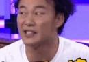 陈奕迅曝光中国新歌声黑幕是怎么回事 陈奕迅和那英纠结的是哪个学员