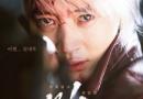 美玉韩国电影什么时候上映 韩国电影美玉上映时间角色剧情一览