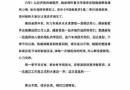 那英退出中国新歌声是真的吗 为什么退出 退出新歌声3内幕原因介绍