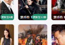 2017ppypptv草民在线视频 ppypptv草民影视手机APP下载