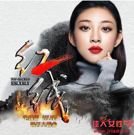 叶炫清同名电视剧红线歌词mp3欣赏