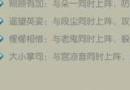 诛仙手游商千阳阵灵介绍 新紫色阵灵获取及属性搭配详解