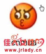 cnmua地址是表情cnmua张艺兴意思爱人对表情包图表情图片
