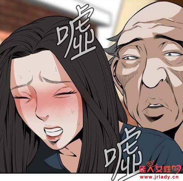韩国漫画偷窥无码全彩版在线观看 无遮挡百度